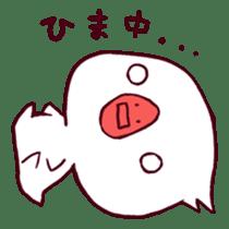 two.tori(modoki) sticker #710661
