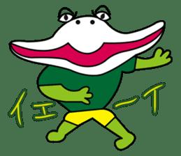 shellmatsu school sticker #711238