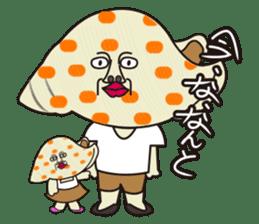 shellmatsu school sticker #711240