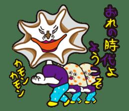shellmatsu school sticker #711241
