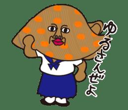 shellmatsu school sticker #711244