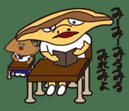 shellmatsu school sticker #711245