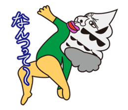 shellmatsu school sticker #711252