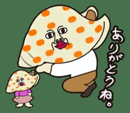 shellmatsu school sticker #711253