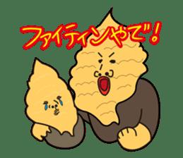 shellmatsu school sticker #711257