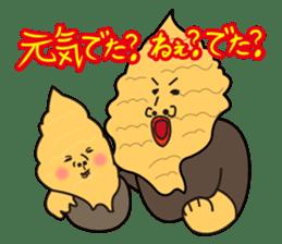 shellmatsu school sticker #711258