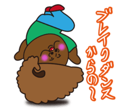 shellmatsu school sticker #711266