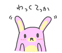 Ringo-san's Family sticker #711584