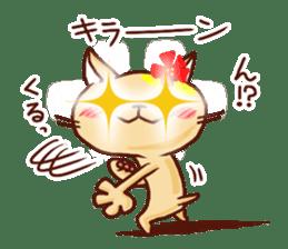 the pad of cat @ hawaii sticker #713076