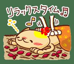 the pad of cat @ hawaii sticker #713078