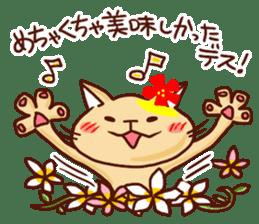 the pad of cat @ hawaii sticker #713083