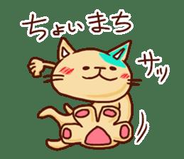 the pad of cat @ hawaii sticker #713089