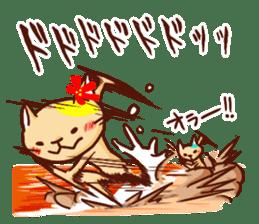 the pad of cat @ hawaii sticker #713092