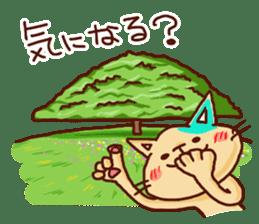 the pad of cat @ hawaii sticker #713095
