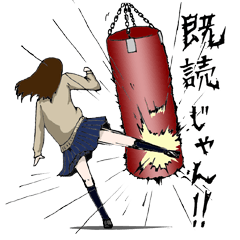 High school girl fighting