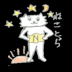 Cattiger