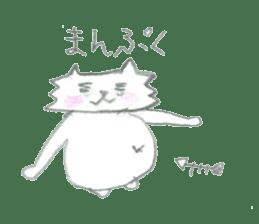 Cattiger sticker #714481