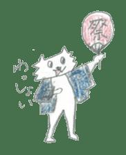 Cattiger sticker #714484