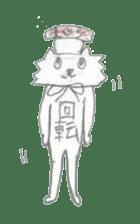 Cattiger sticker #714485