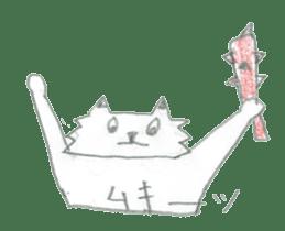 Cattiger sticker #714487
