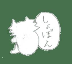 Cattiger sticker #714488