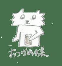 Cattiger sticker #714502