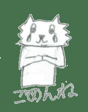 Cattiger sticker #714505