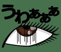 Eye force sticker #716031