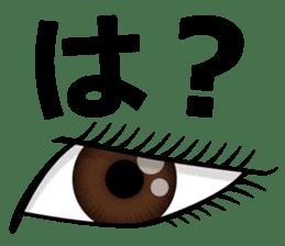 Eye force sticker #716033