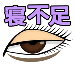 Eye force sticker #716034
