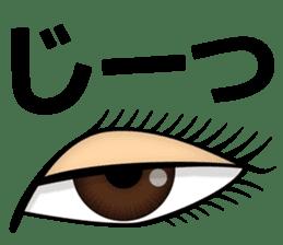 Eye force sticker #716037
