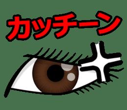 Eye force sticker #716040