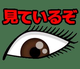 Eye force sticker #716042