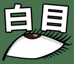 Eye force sticker #716043