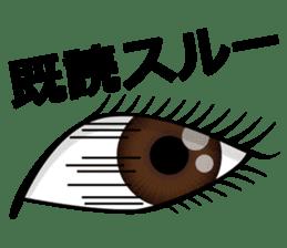 Eye force sticker #716045