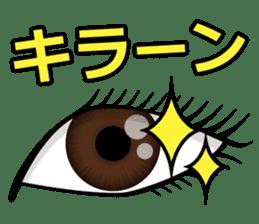 Eye force sticker #716046