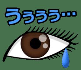 Eye force sticker #716049