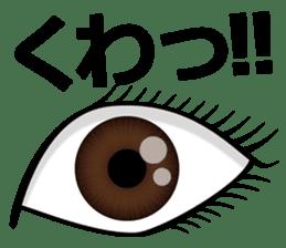 Eye force sticker #716051