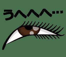 Eye force sticker #716052
