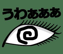 Eye force sticker #716053