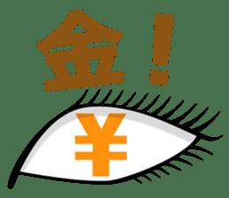 Eye force sticker #716054