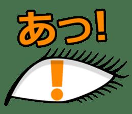 Eye force sticker #716062