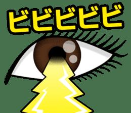 Eye force sticker #716066