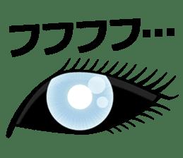 Eye force sticker #716068