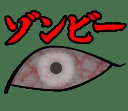 Eye force sticker #716069