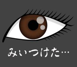 Eye force sticker #716070