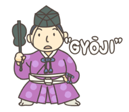 Sumo wrestler (English) sticker #717307