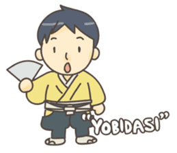 Sumo wrestler (English) sticker #717310