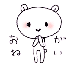 RAZOKUMA+ sticker #718359