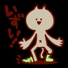 Dialect Cat